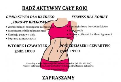 fitness2018